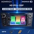 Головное устройство для автомобиля, 4 Гб 64 Гб IPS DSP 1 Din Android 10 для BMW E90/E91/E92/E93 мультимедийный плеер, радио навигация, стерео GPS DVD 8 ядер