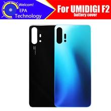 6.53 インチ umidigi F2 バッテリーカバー 100% オリジナル新のための耐久性携帯電話アクセサリー umidigi F2