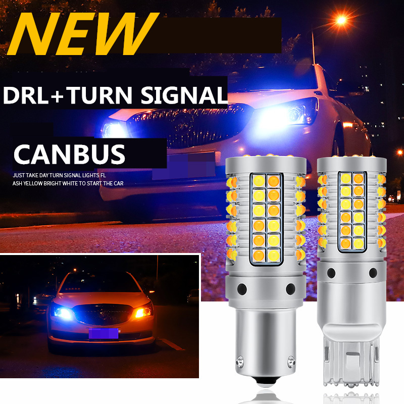 2pc PY21W Bau15s BA15S 7507 T20 7440 T25 1156 WY21W Car LED Lamp Daytime Running Light Turn Signal Dual Mode DRL External Bulbs