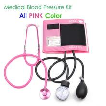 Manómetro de presión arterial rosa con estetoscopio, brazalete, esfigmomanómetro aneroide para brazo