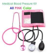 Pembe tıbbi sağlık kan basıncı monitörü BP manşet manometre kol Aneroid tansiyon aleti ölçer ölçer aracı sevimli stetoskop