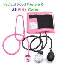 Rosa saúde médica pressão arterial monitor bp manômetro manômetro braço aneróide esfigmomanômetro medidor ferramenta com estetoscópio bonito