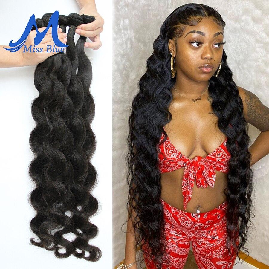 Missblue 30 32 34 36 38 40 Polegada pacotes tecer cabelo brasileiro onda do corpo 100% feixes de cabelo humano remy extensão do cabelo cor natural