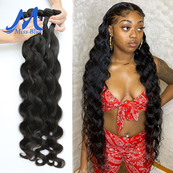 MISSBLUE 30 32 34 36 38 40 Inch Brazilian Hair Weave Bundles Body Wave 100% Human Hair Bundles Remy Hair Extension Natural Color