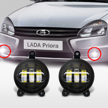 3.5 Inch Waterproof 30W 6000K Round Led Fog Light fog Passing Lights for lada Priora and some Russia cars front fog Lamp стоимость