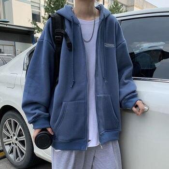 Men's cardigan sweater autumn and winter Korean Hooded Jacket trend loose and versatile