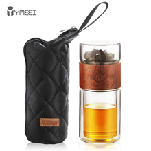 YMEEI 200ML Teaware Set Portable Glass Tea Water Bottle With Bag Tea Infuser Tumbler Separation Double Wall Drinkware Glass office business glass water bottle portable double wall glass tea bottle with tea infuser creative transparent glass gift bottle