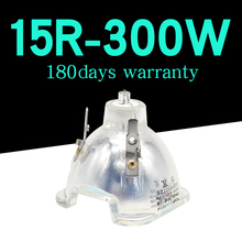 цена на jidacheng 15R 300W LAMP moving beam 300 lamp 15r beam 300 15r metal halide lamps msd platinum 15r lamp
