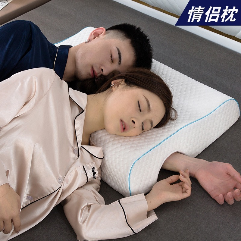 Couple Pillows Do Not Press Hands, Integrated Anti-pressure Arm Pillows Help Sleep Memory Foam Pillow Core Double Pillow