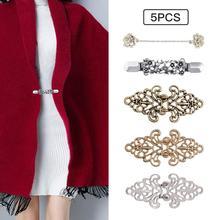 5 шт. винтажный свитер зажим для шали платья кардиган воротник клип цветочные узоры зажим для женщин девочек DIY прищепки для одежды