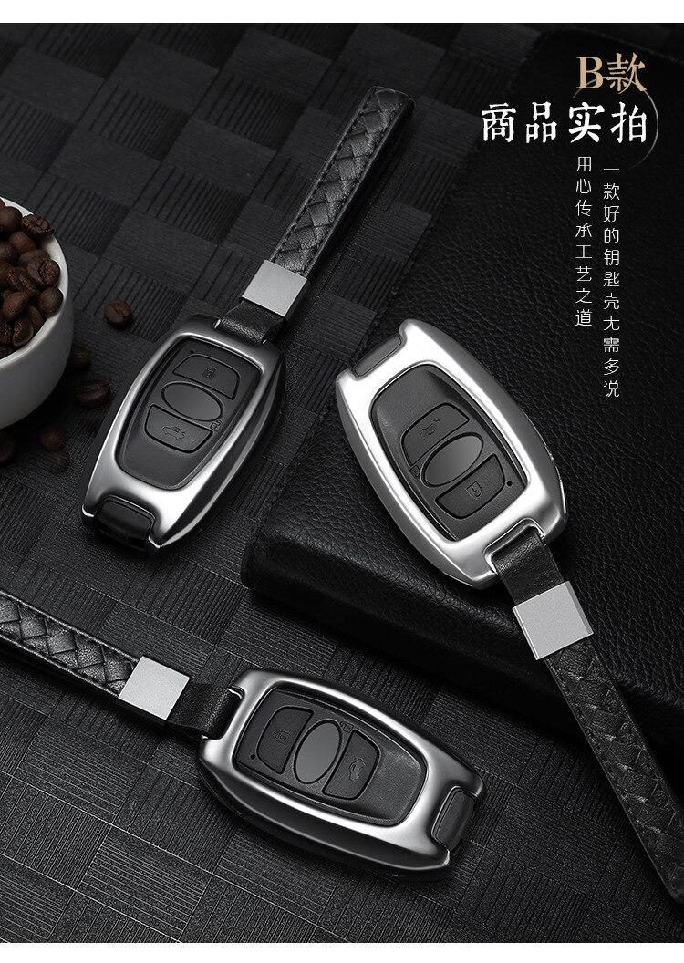 Liga de alumínio do carro chave capa
