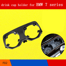 Center console drink cup holder Water For BMW 7 Sereis F01 F02
