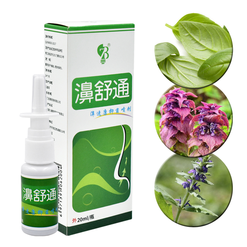 100% Natural Herbs Rhinitis Spray Sinusitis Nasal Congestion Itchy Allergic Nose Medical Heath Care