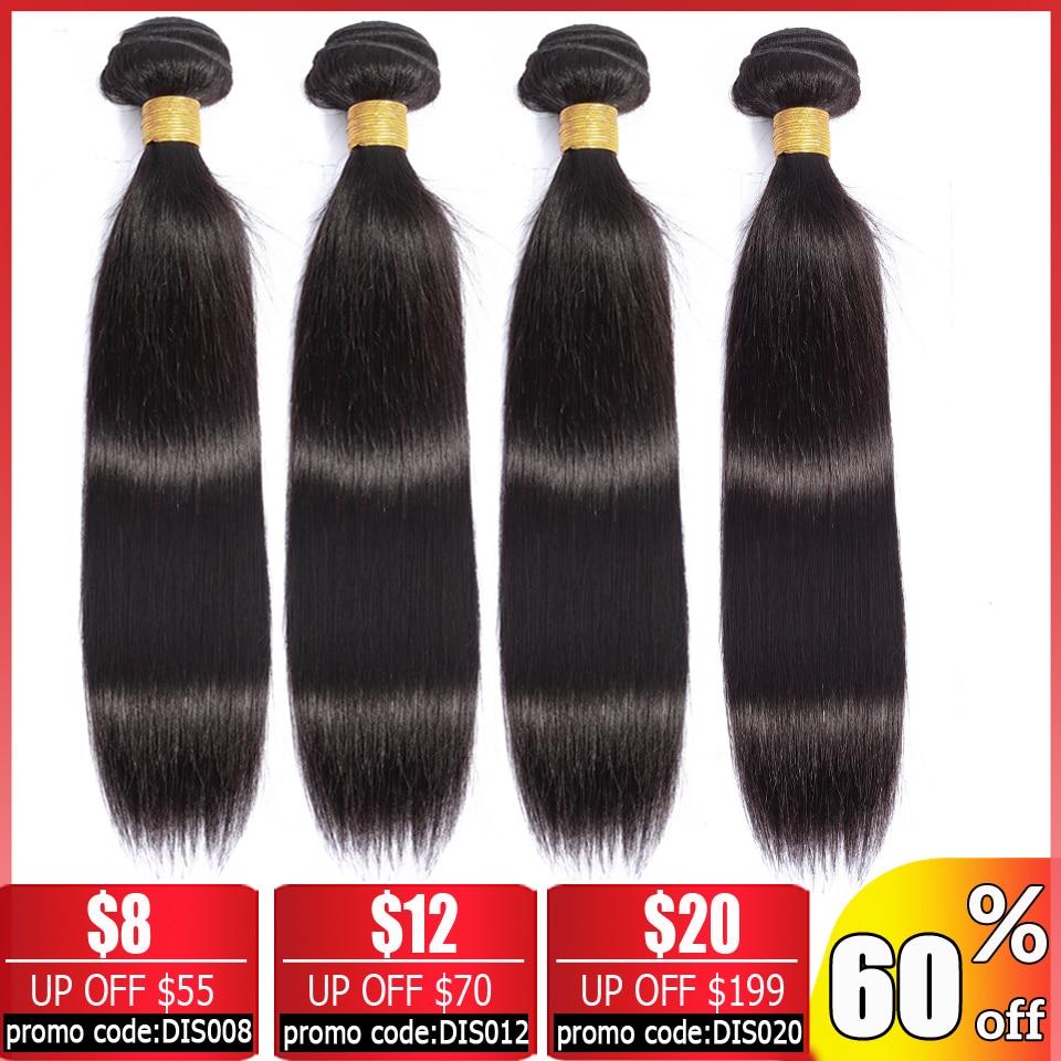 Beauty Grace Straight Hair Bundles Human Hair 4 Bundles Deals 28 30 32 Inch Bundles Brazilian Hair Weave Bundles Non- Remy