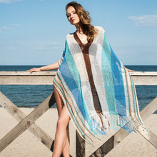 Bathing Suit Cover Ups  Beach Wear Summer Explosion 2020 Sexy Blouse Hollow Knitted Tassel Knee-high Shawl Holiday Blouse Skirt