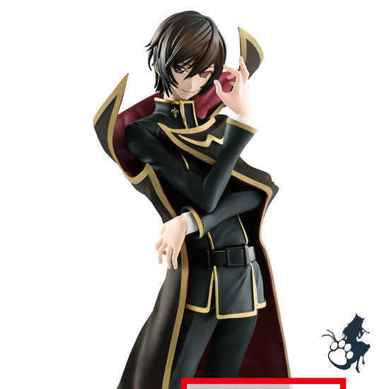 Japanese animation original code Geass Lelouch of the rebel C.C., promotion price 2021 Lelouch lamp ver. 2 PVC 2