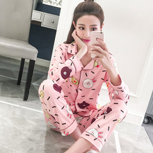 Sleep Lounge Women Pajamas Set Cute Cotton Sleepwear Pyjama