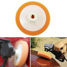 Автомобильная полировальная губка мяч 6-дюймовый полировальная машинка только губчатый круг 150 мм Шлифовальные Диски Для Полировки Автомобиля круглый M14M16