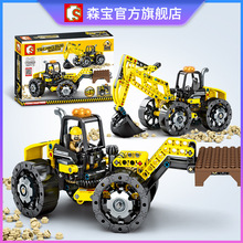 Multi-function Engineering vehicle Excavating machinery Forklift Building Blocks Bricks Technic Technique Model toy Sembo 703303