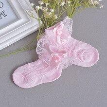 Короткие кружевные носки принцессы на шнуровке для малышей и От 0 до 2 лет носки без рисунка Дышащие носки для малышей кружевные носки с бантом