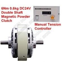 6Nm 0,6 кг DC24V двойной вал двойная ось магнитного порошка сцепления и 3A ручного натяжения наборы контроллеров для мешков печатная машина
