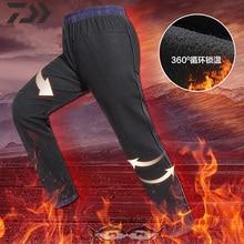 Daiwa водонепроницаемые рыболовные брюки для мужчин зима весна термальная однотонная одежда для рыбалки походная уличная одежда с карманами на молнии флисовые брюки
