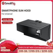 Petit Smartphone capot de soleil (petit) téléphone portable pare soleil capot caméra moniteur écran LCD capot pour Support vidéo Rig   2689