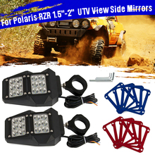 """2pcs Waterproof Rear View Side Mirrors with LED Light For Polaris RZR 1.5"""" 2"""" UTV Rear View Side Mirrors for Yamaha for Honda"""
