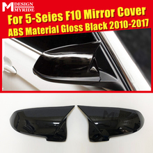 F10 Mirror Cover Rearview Mirror Case ABS Gloss Black For BMW F10 5 Series M5 Look Sedan 1:1 Replacement Side Mirror Cap 2010-17 2pcs abs replacement rear view rearview mirror cover trim bmw 5 7 series f10 f11 f01