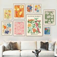 Mercado vintage lona moderna abstrata flor decoração de casa arte da parede pintura em aquarela quadros impressão de arte nórdico cartazes