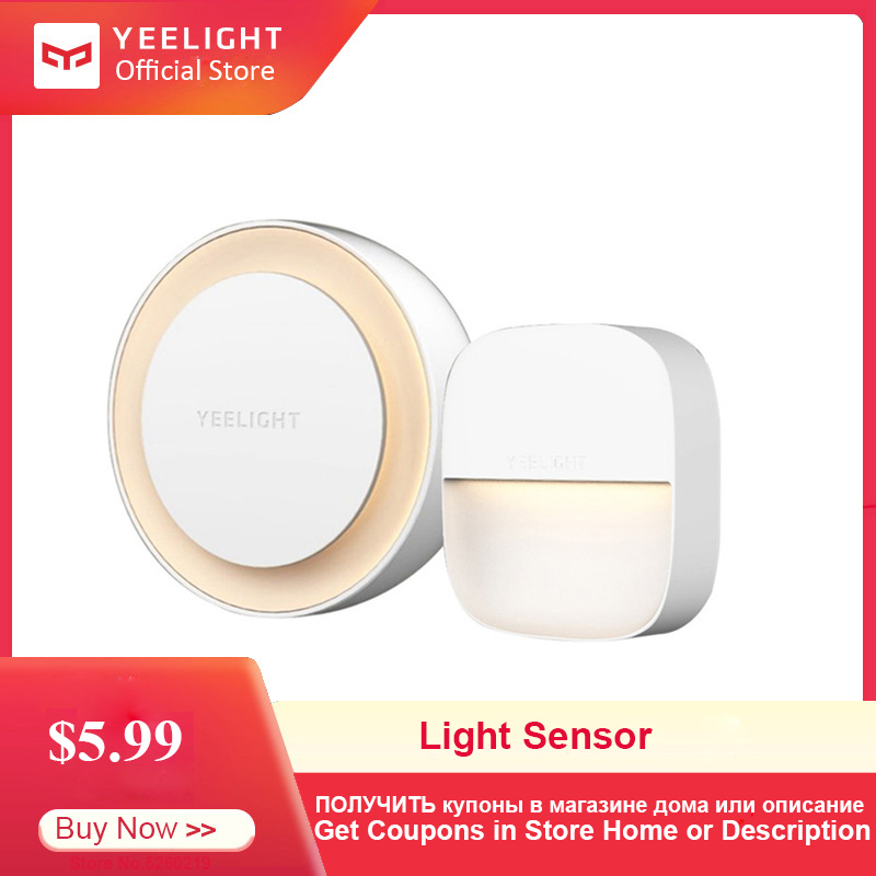 YEELIGHT Smart Night Light Intelligent Recognition Energy Saving Lighting Low Power Consumption Light Sensor For Nursing