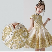 Детское свадебное платье принцессы с цветочным узором и бусинами для девочек, вечерние кружевные вечерние платья для девочек