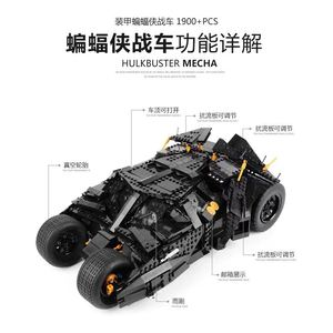 Image 2 - Dhl 07060 (87041) batman filme bat chariot montagem bloco de construção modelo menino brinquedo compatível com 76023