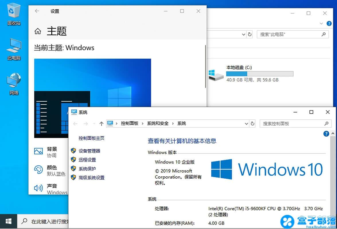 Windows 10 1909 微软操作系统最新正式版 ISO 镜像下载