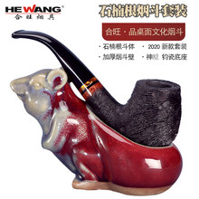 Hewang Heather pipe large curved tobacco pipe 9mm filter handmade solid wood pipe men's gift cigarette set