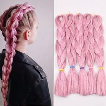"""Glitter Twinkle Hair Tinsel Luxury For Braiding 100g 24"""" 60cm Grey Blue Pink Red Synthetic Jumbo Braid Mixed Metallic"""