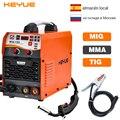 KEYUE MIG-120 Portable Welder Welding Machine Inverter 220V Synergic 1kg Gasless 0.8/1.0 Flux Core ARC TIG 3 in 1 Home Use