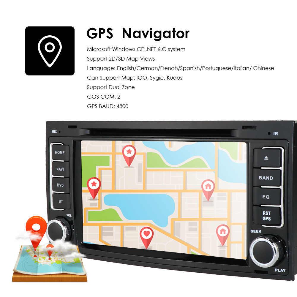 2 Din オートラジオ VW/フォルクスワーゲン/トゥアレグ/T5 トランスポーターマルチバン CANBUS 車マルチメディアビデオ DVD プレーヤー GPS ナビゲーション 8 グラムマップ