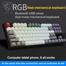 FL · eSports F11 Bluetooth dual mode RGB mechanical keyboard 87 key line hot plug axis macro programming computer tablet phone