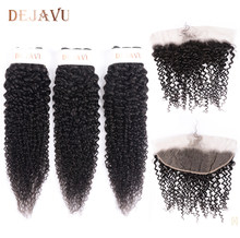 Dejavu Kinky Curly Bundles With Frontal Non-Remy Hair 3 Bundles With 13*4 Lace Frontal Brazilian Weave With Closure For Woman(China)