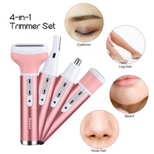 Kemei KM-6637 4 in 1 Rechargeable Hair Trimmer Women Hair Removal Machine Epilator Eyebrow Nose Trimmer Razor цена и фото