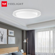 YEELIGHT 34W Intelligent LED Ceiling Light 560mm 3000-5700K 2000lm Smart Ceil Lighting APP Control Simple Round XINYU Version(China)