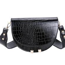 Hot 2020 Luxury Crocodile Pattern Crossbody Bags for Women H