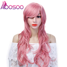 Long Pink Purple Orange Green White red Wigs For Black Women girls Wav