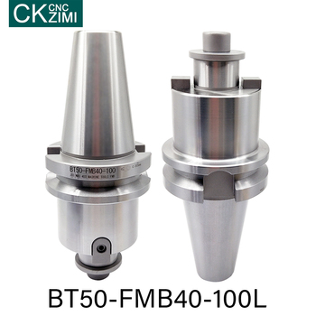 BT50 FMB40 100L Milling Disk Connecting Handle CNC Cutting Accessories Milling Disk fmb tool holder For Face Mill KM12 125-40-6T