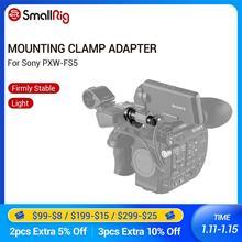 SmallRig Für Sony PXW FS5 Camcorder LCD Bildschirm Montage Clamp Adapter Für FS5   1831