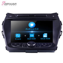 8'' Android 9.0 Octa Core Car GPS Navigation For Hyundai ix45 2013 - Stereo Autoradio Auto Car Radio Multimedia DVD Player 2 Din(China)