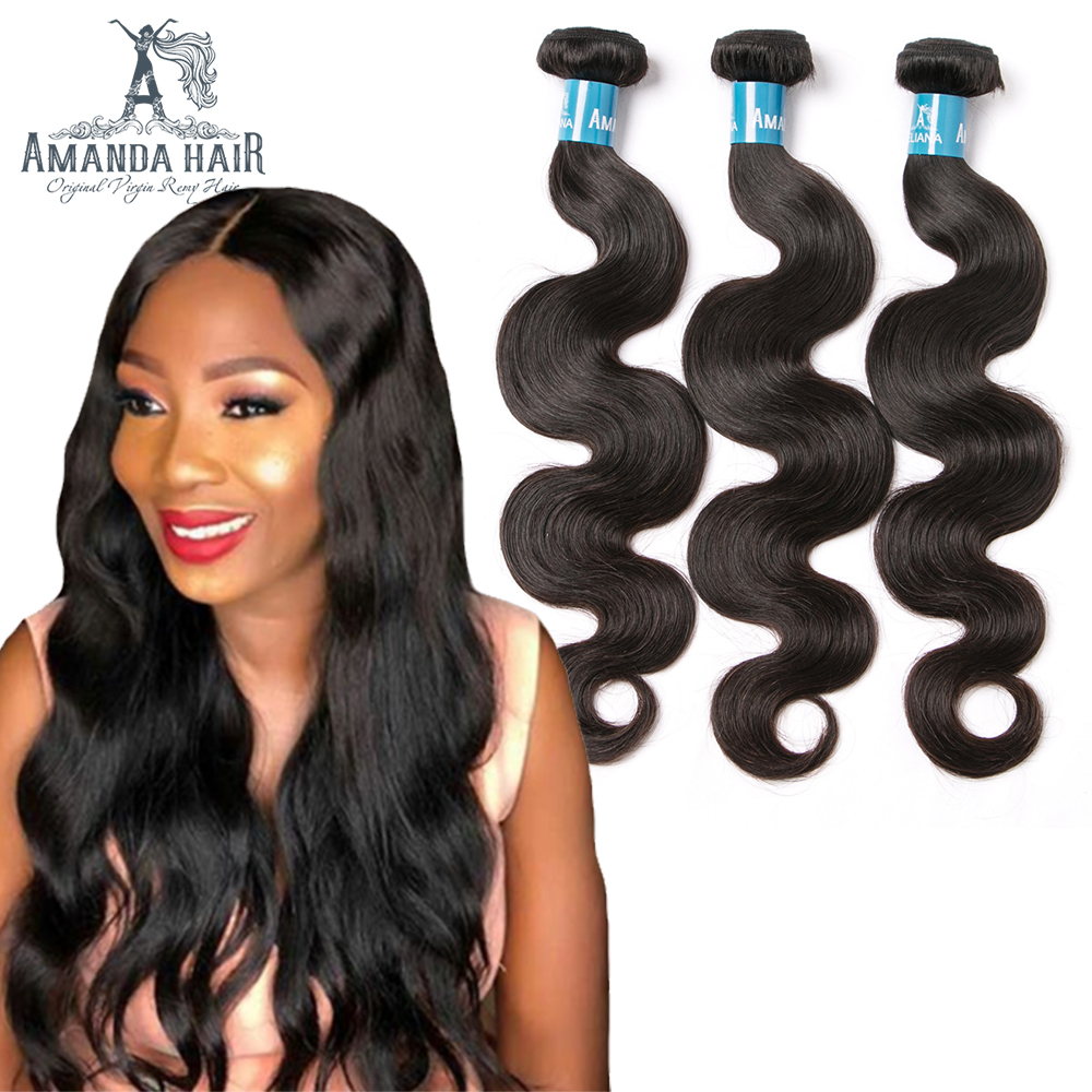 Amanda Brazilian Hair Weave Bundles Body Wave 3/4 Bundles 100% Unprocessed Virgin Cuticle Aligned Hair Human Hair Weave Bundles