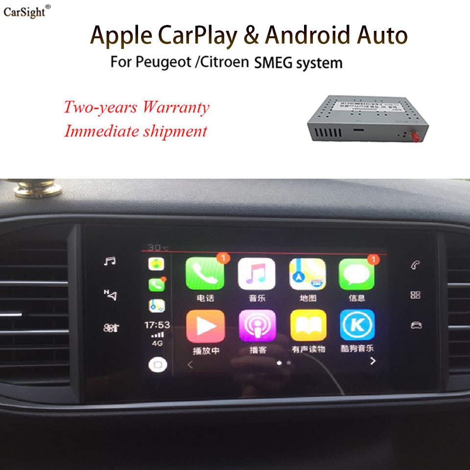 Screen Mirror Link Video Interface Android Auto Retrofit CarPlay Solution For Peugeot Smeg System 2008 308 3008 508