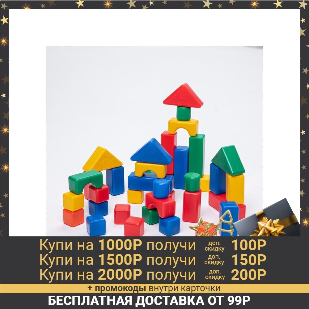 Construction kit, 4 x 4 cm, 38 elements|Blocks| - AliExpress